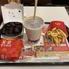 【マクドナルド】11月の新商品『ダブルチョコメルツ』をアレンジして食べると激ウマだった!