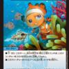 【デュエマ速報】「逆襲のギャラクシー卍・獄・殺!!」最新カード判明!?「超宮兵 マノミ」を紹介!
