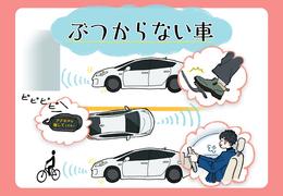ぶつからない車ってどういうこと?各メーカーの安全装備を徹底比較!
