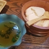 三代目豆乃屋 兵庫篠山市 豆腐料理 豆腐販売 湯葉 ドーナツ