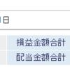 【運営報告】4月の報告と5月の目標(ブログ、読書量、資産運用)