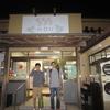 湯~HOUSE|上板橋|湯活レポート(銭湯編)vol97