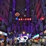 台中「一中街夜市」~今回の台湾訪問で台中の若者が集まるナイトストリートにまず最初に行ってみた!!