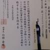 FP3級の試験に合格しました