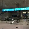 2日目:ロイヤル・ヨルダン航空 RJ613 ドバイ(DXB)〜アンマン ビジネス