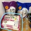 5話【小笑い】の話   〇〇大量購入(どうでもいい話)