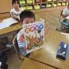 1年生:国語 カタカナ学習スタート