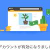 会社員がGoogleアドセンス合格のために「はてなブログ」を選んだ理由(27ブログ比較)