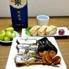 ☆美味しい給食☆さんまの生姜煮☆