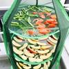 野菜干してみよう! ドライフードネット