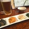 ロハスの打ち上げは、まさか南茨木にいい店があったのだ #osaka   #南茨木 #気楽料理だい #居酒屋