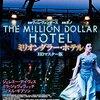 「ミリオンダラー・ホテル」 2000