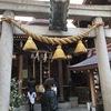 日本橋にある金運アップの神社
