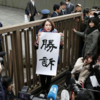 東京で開かれたレイプ事件の裁判 #MeToo の顔的存在の日本人女性が賠償を得る Le Parisien