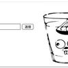 Webフレームワーク『Gin』を使ってみる