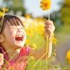 子どもと一瞬で仲良くなる、たったひとつの秘訣。そのための7つのポイント