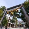 白石神社①