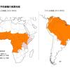 【世界一周】海外渡航のための予防接種まとめ【関西】