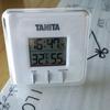暑い・・・! 室温32℃以上で何もする気が起きず。