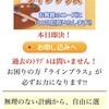 ラインプラスは東京都千代田区岩本町3丁目10-1の闇金です。