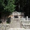 大日川の丹生神社と高地集落