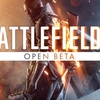Xbox One & PS4版「バトルフィールド1」の、オープンβテストに参加しました