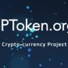 JPToken.org プロジェクトに技術参加しています