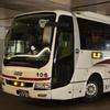 新宿-河口湖線1408便(京王バス南・南大沢営業所)
