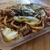 たこきち|やきそば&たこやきのお店!雰囲気や食レポ:群馬県太田市
