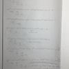 整式の割り算・割る式の次数2以上 演習3