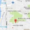 正覚庵(東福寺)の筆供養2017。