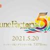 【Nintendo Direct mini】ルーンファクトリー5が2021年5月20日に発売決定!【ニンダイ】