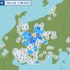 4月23日以降長野県中部地震+その後安全対策の考え方とかメディアの立ち位置とか‥