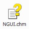 NGUI のプログラムを元にオフラインでも使えるAPIリファレンスを作る方法