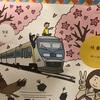 韓国語・英語・日本語カレンダー!!平成31年3月第3週目、3ヶ国語全部一緒に学習しちゃおうか?