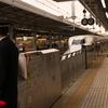 2016年末一人旅 第三週(154)東京へ