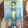 話題の牡蠣サプリ「海乳EX」を買ってみた
