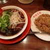 【82年続く京都の味】新福菜館(麻布十番)