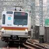 東京メトロ7000系、東急東横線内を日中試運転
