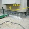 増改築2−6(浴室・洗面・トイレ)