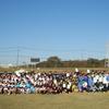 第2回神奈川県タグラグビーシニアカップ