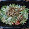 加西市北条町横尾のすき家で「シーザーレタス牛丼弁当」を持ち帰りで食べた感想