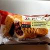 セブンイレブン冷凍食品 たいやき カロリー・値段・値上げ・オーブントースターで仕上げる!