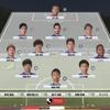 Jリーグ 湘南ベルマーレ vs 横浜FM 〜早い。強い。上手い。が詰まった一戦。マンCと似て非なるマリノス〜