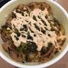 すき家の高菜明太マヨ牛丼