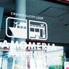 【みなと元町駅・カモメリア・メリケンパーク】ふらふらしてるまに撮影した画像たち【スポット<元町・神戸>】