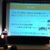 2019.3.4 第15回和歌山県作業療法学会 発表