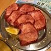 ゼンショクグループの焼肉屋さん、焼肉 ホルモン マルキ精肉 田辺店