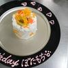 お誕生日おめでとうございます