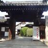 京都 宝鏡寺・雛祭 (3月1日)